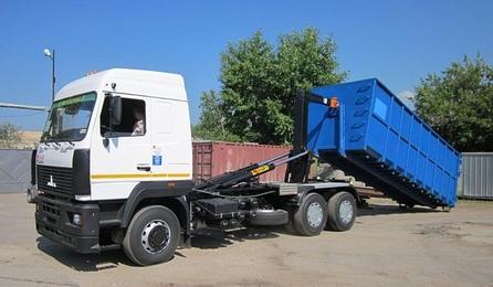 Вывоз мусора в Одинцово (вывоз мусора Одинцовском районе)